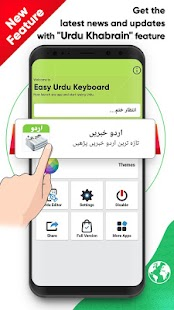 Easy Urdu Keyboard 2020 - اردو - Urdu on Photos Screenshot