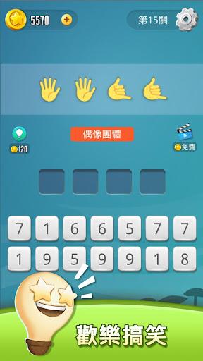 u8868u60c5u7b26u865fu738b android2mod screenshots 2