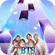 Dynamite - BTS KPOP Piano Tiles - Androidアプリ