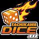 立川DICE -TachikawaDICE- - Androidアプリ