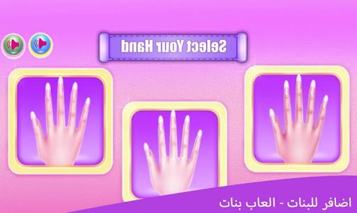 Nails for girls - girls games  screenshots 4