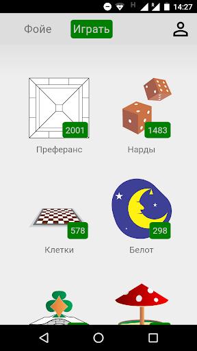 Гамблер 74 remake 0.1.472 screenshots 1
