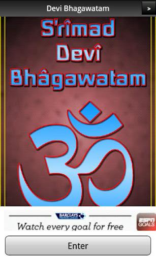 Devi Bhagawatam Book 4 FREE For PC Windows (7, 8, 10, 10X) & Mac Computer Image Number- 5