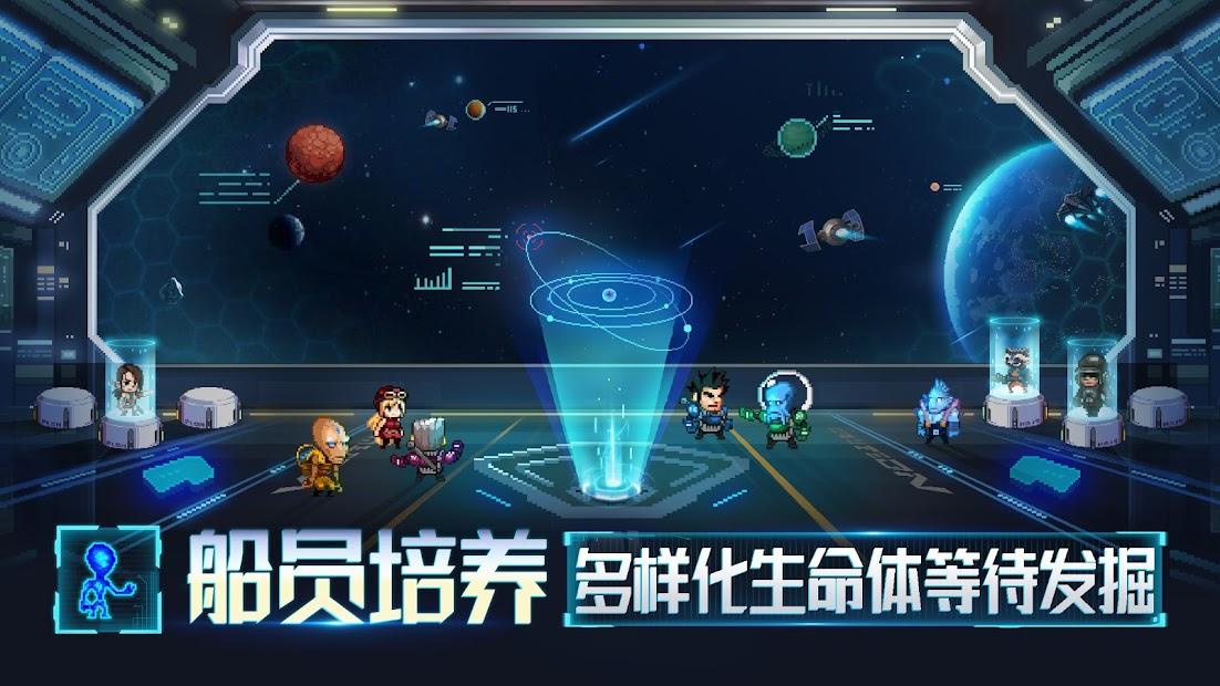 Clash of Galaxy: Infinite Warfare screenshot 5