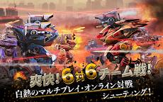 War Robots PvP マルチプレイのおすすめ画像3