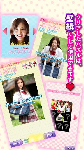 Love Puzzle 1.4 jp.co.mjgarage.lovepuzzle apkmod.id 4