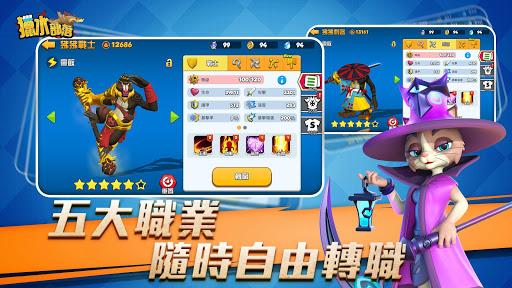 u7375u6c34u90e8u843d 1162 screenshots 3