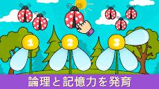幼児を対象としたゲームのおすすめ画像5
