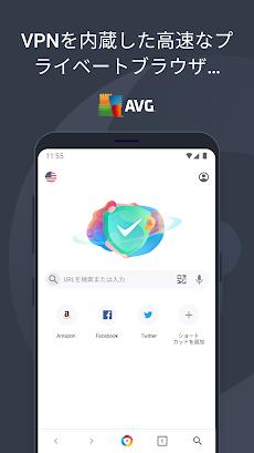 AVGブラウザ + VPN + アドブロッカー & ビデオダウンローダーのおすすめ画像1