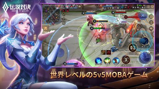 伝説対決 -Arena of Valor- 1.38.1.11 screenshots 1