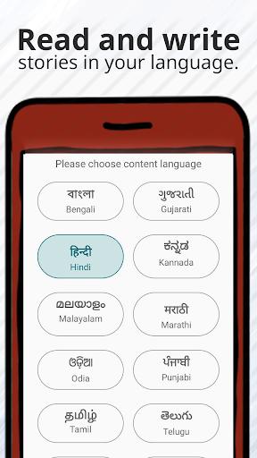 Free Stories, Audio stories and Books - Pratilipi 4.7.1 Screenshots 5