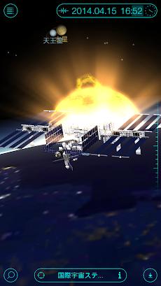 Solar Walk - 太陽系シミュレーション、惑星、衛星、星、彗星および他の天体3Dのおすすめ画像4