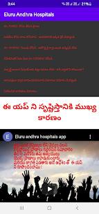 Eluru Andhra Hospitals