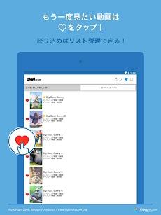 DMM動画プレイヤーのおすすめ画像5
