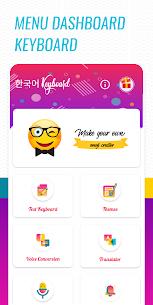 Korean Voice Typing Keyboard – Korean Translator 1.4 Android APK Mod 2
