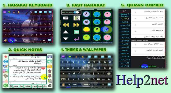 HARAKAT KEYBOARD - Tashkeel Keyboard 26.09.21 Subs