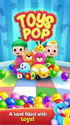 Toys Popのおすすめ画像2