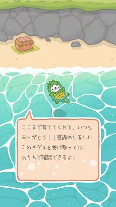 らっこうかべのおすすめ画像3