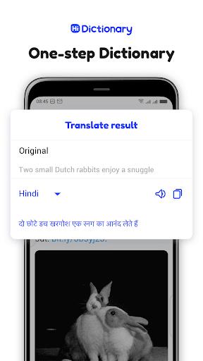 Hi Dictionary - Free Language Dictionary 1.6.0.1 Screenshots 6