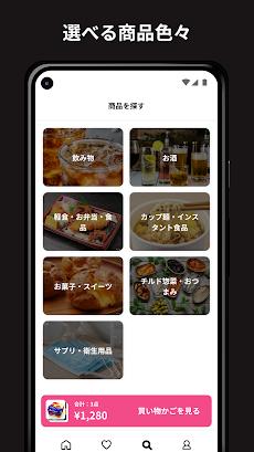 MOPUアプリ - モプアプリのおすすめ画像3