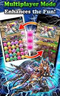Puzzle & Dragons Screenshot
