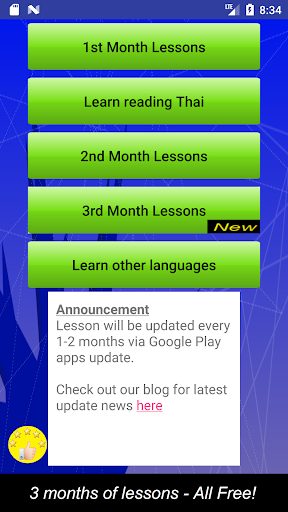 understand thai - learn, study, read the language screenshot 1