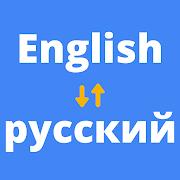 English to Russian Translation app