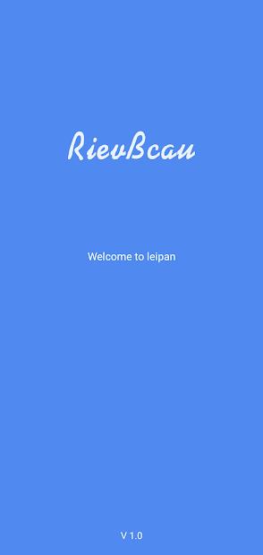 leipan screenshot 4