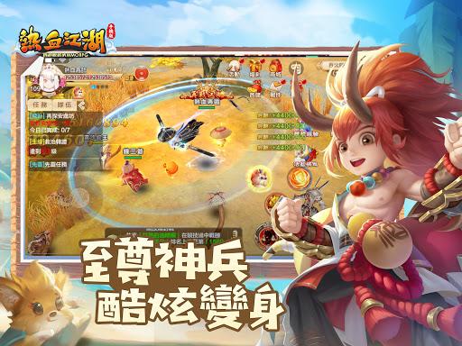 熱血江湖 - 唯一正版授權  screenshots 2