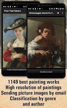 Baroque HDのおすすめ画像1