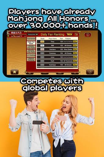 Mahjong World 2: Learn Mahjong & Win  screenshots 15