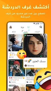 YoYo -Chat Room,Meet Me,Voice Chat,WhatsApp Status 3