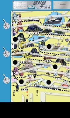 新幹線ゲームⅡのおすすめ画像1