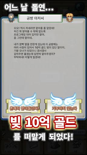 ub808uac70uc2dc ucf54uc2a4ud2b8 goodtube screenshots 2