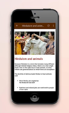 All About Hinduismのおすすめ画像5