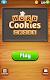 screenshot of WordCookies Cross
