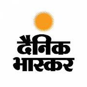 Dainik Bhaskar: Hindi News, Video News & ePaper