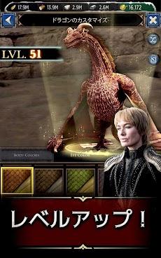 ゲーム・オブ・スローンズ:コンクエスト™ 【RPG戦略ゲーム】のおすすめ画像5