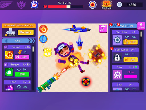 Idle Beat Up android2mod screenshots 9