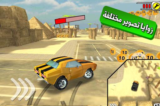 لعبة ملك التفحيط 1.3.4 screenshots 4