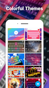 iMore Keyboard  Screenshots 6