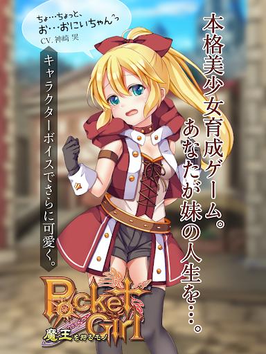 Pocket Girl uff5eHunting The Deviluff5e 2.6 screenshots 6