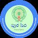 Pura Seva(పుర సేవ) - 仕事効率化アプリ