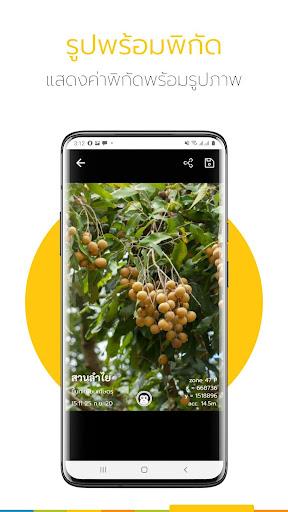 Ling - u0e41u0e2du0e1bu0e40u0e1eu0e37u0e48u0e2du0e01u0e32u0e23u0e40u0e01u0e29u0e15u0e23u0e14u0e34u0e08u0e34u0e17u0e31u0e25 android2mod screenshots 7