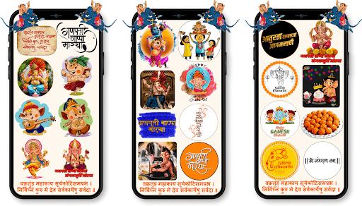 All God Godness Stickers Happy Navratri Durga Mata Apkfinish screenshots 5