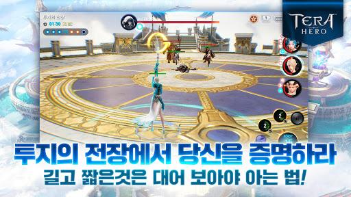 테라 히어로 screenshots 3