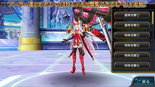 乖離性ミリオンアーサー  screenshots 3