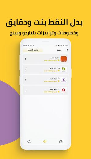 Wasla Browser | u0648u0635u0644u0629 3.7.12 Screenshots 6