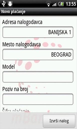 mBankar ProCredit Bank Srbija For PC Windows (7, 8, 10, 10X) & Mac Computer Image Number- 9