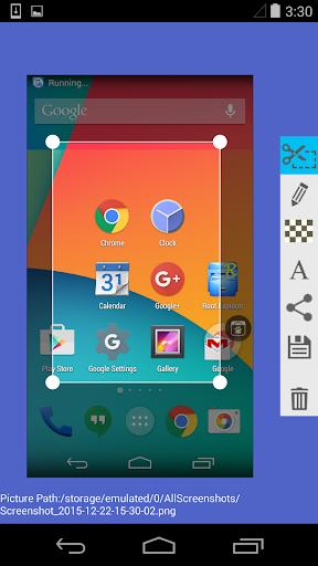 super screenshot screenshot 3
